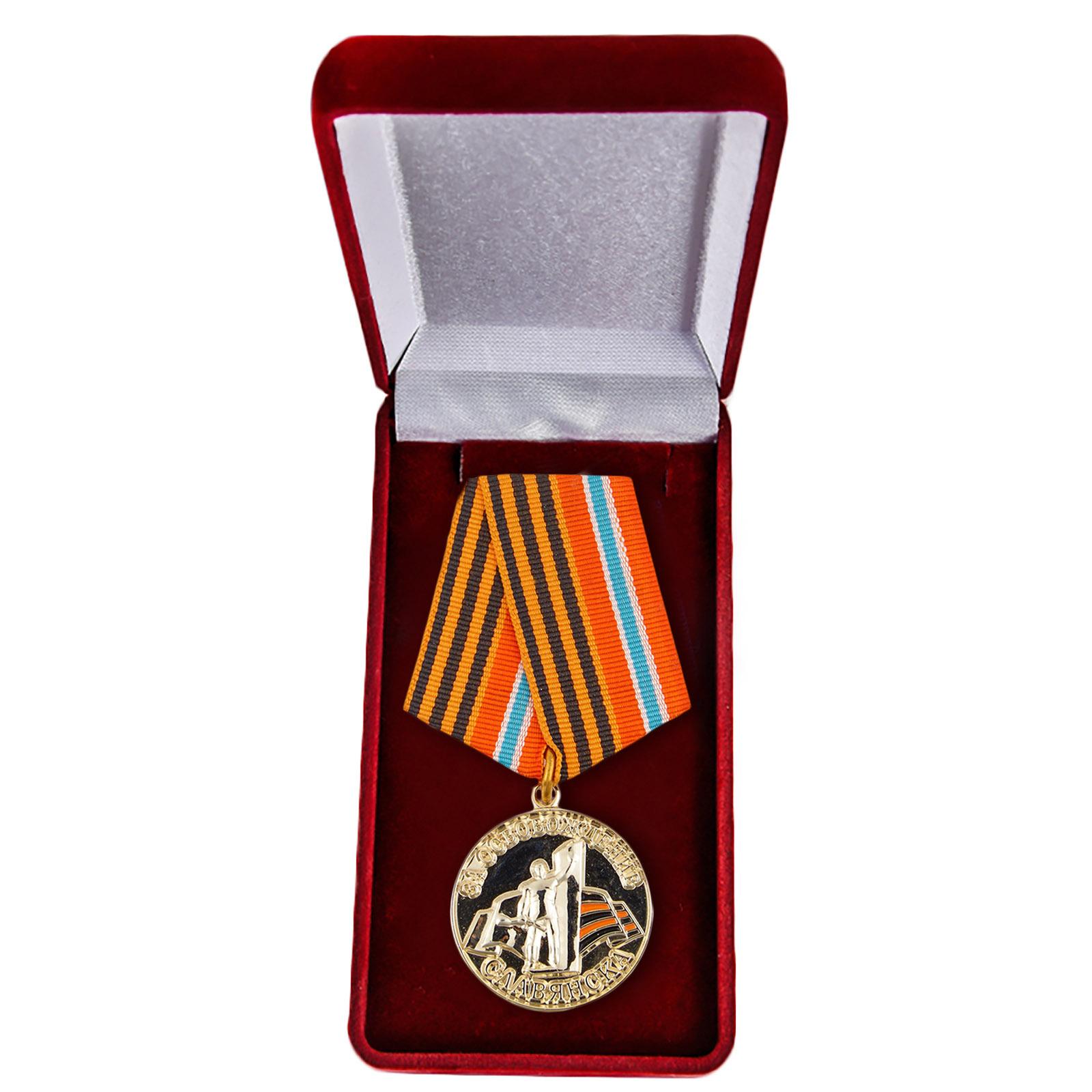 """Памятная медаль """"За освобождение Славянска"""" - в футляре"""