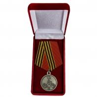 Памятная медаль За покорение Чечни и Дагестана - в футляре