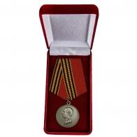 Памятная медаль За покорение Западного Кавказа - в футляре