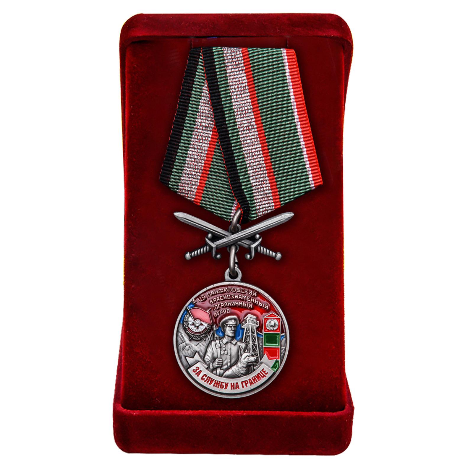Купить медаль За службу на границе (49 Панфиловский ПогО) с доставкой