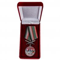 Памятная  медаль За службу на границе (49 Панфиловский ПогО) - в футляре