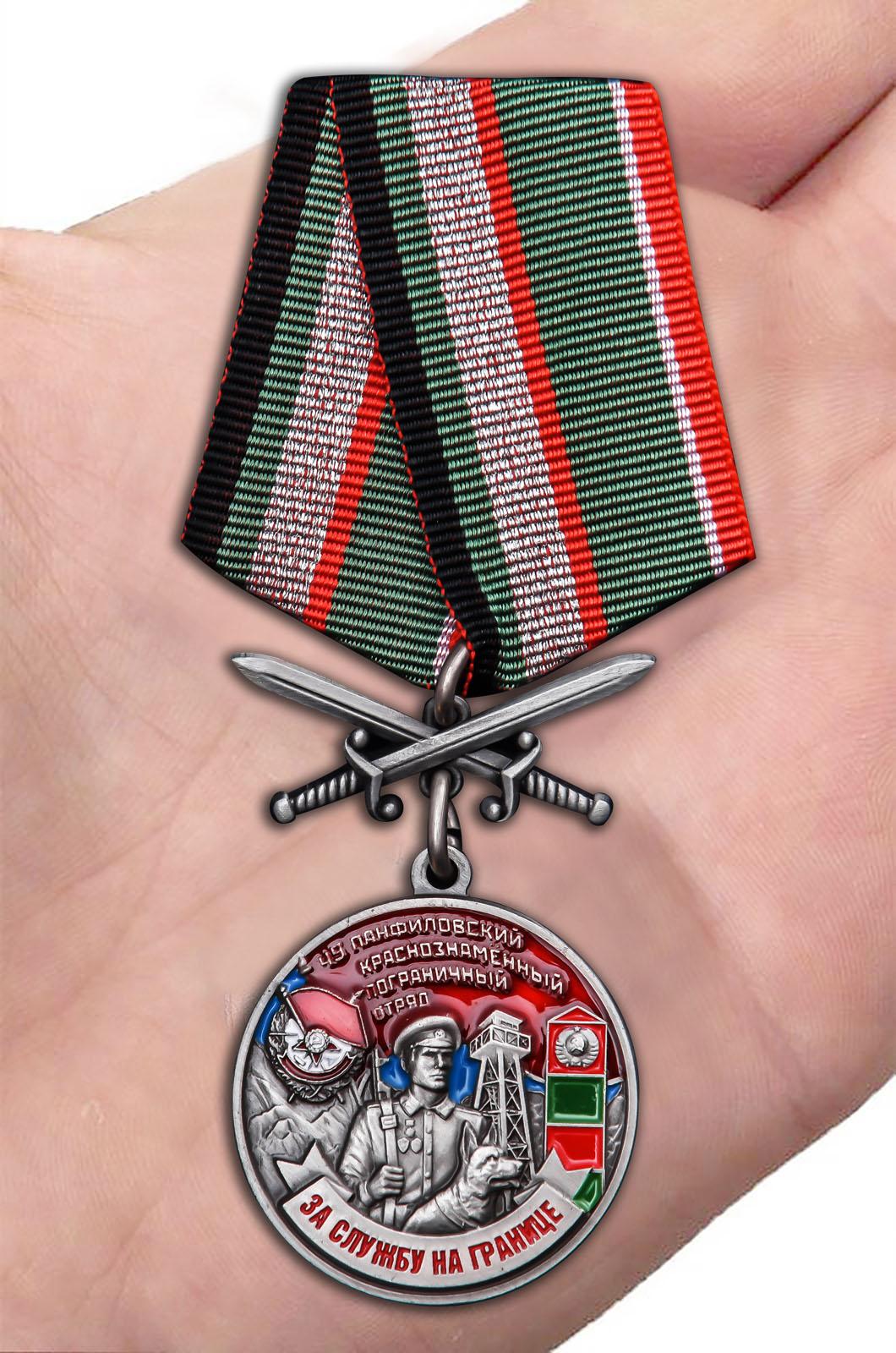 Памятная  медаль За службу на границе (49 Панфиловский ПогО) - вид на ладони