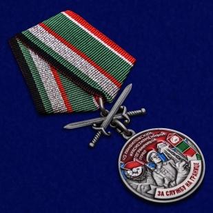 Памятная  медаль За службу на границе (49 Панфиловский ПогО) - общий вид