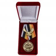 Памятная медаль За службу Отечеству Специальные части ВМФ - в футляре
