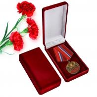 Памятная медаль За службу России
