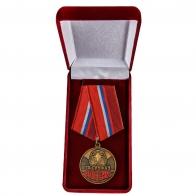 Памятная медаль За службу России- в футляре
