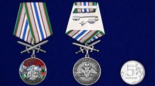 """Памятная медаль """"За службу в 1-ой дивизии сторожевых кораблей"""" - сравнительный размер"""