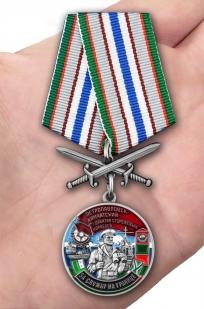 """Заказать медаль """"За службу в 1-ой дивизии сторожевых кораблей"""""""