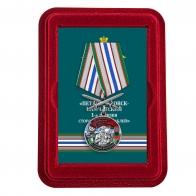 Памятная медаль За службу в 1-ой дивизии сторожевых кораблей с мечами