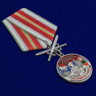Памятная медаль За службу в Алакурттинском пограничном отряде - общий вид