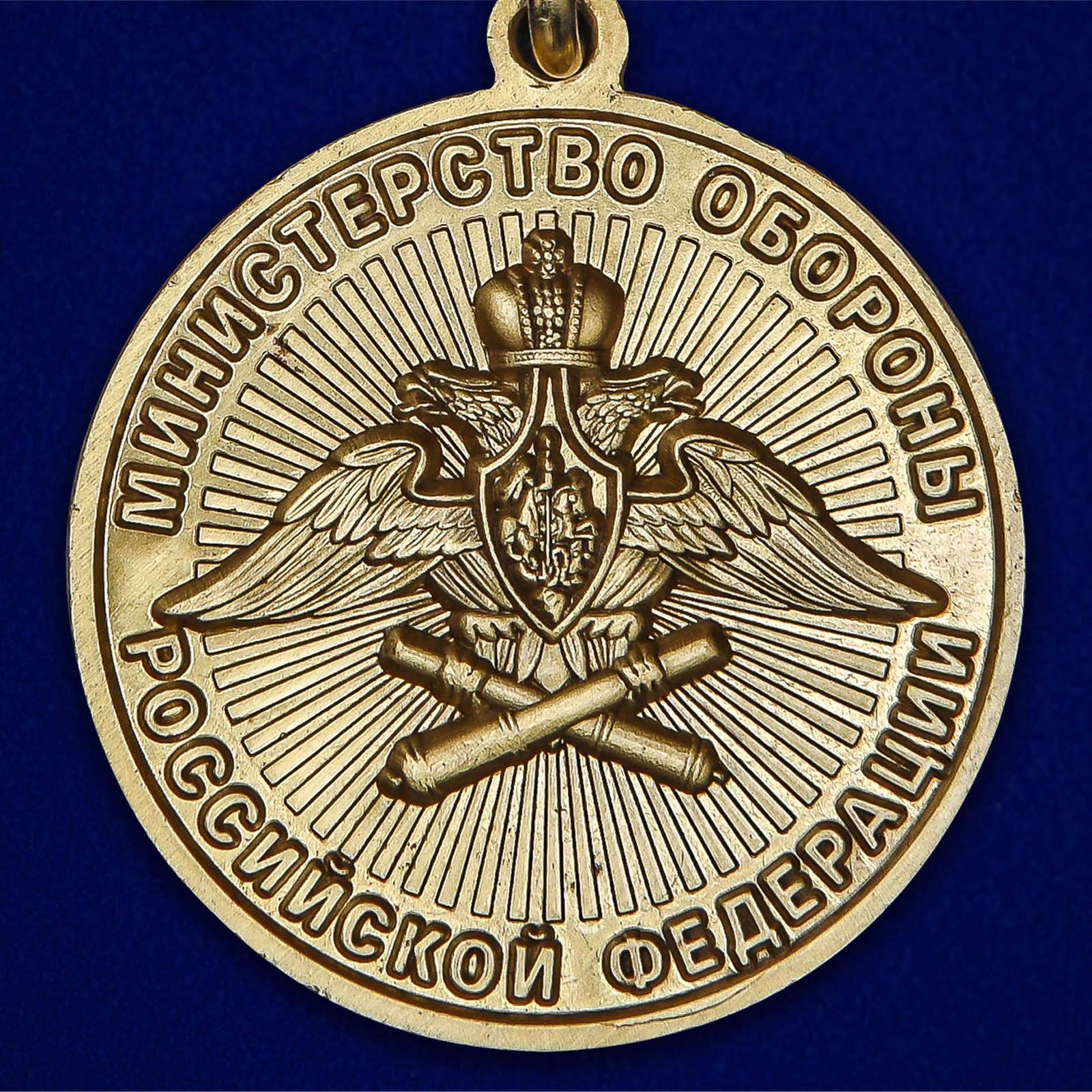 """Памятная медаль """"За службу в артиллерийской разведке"""" - в розницу и оптом"""