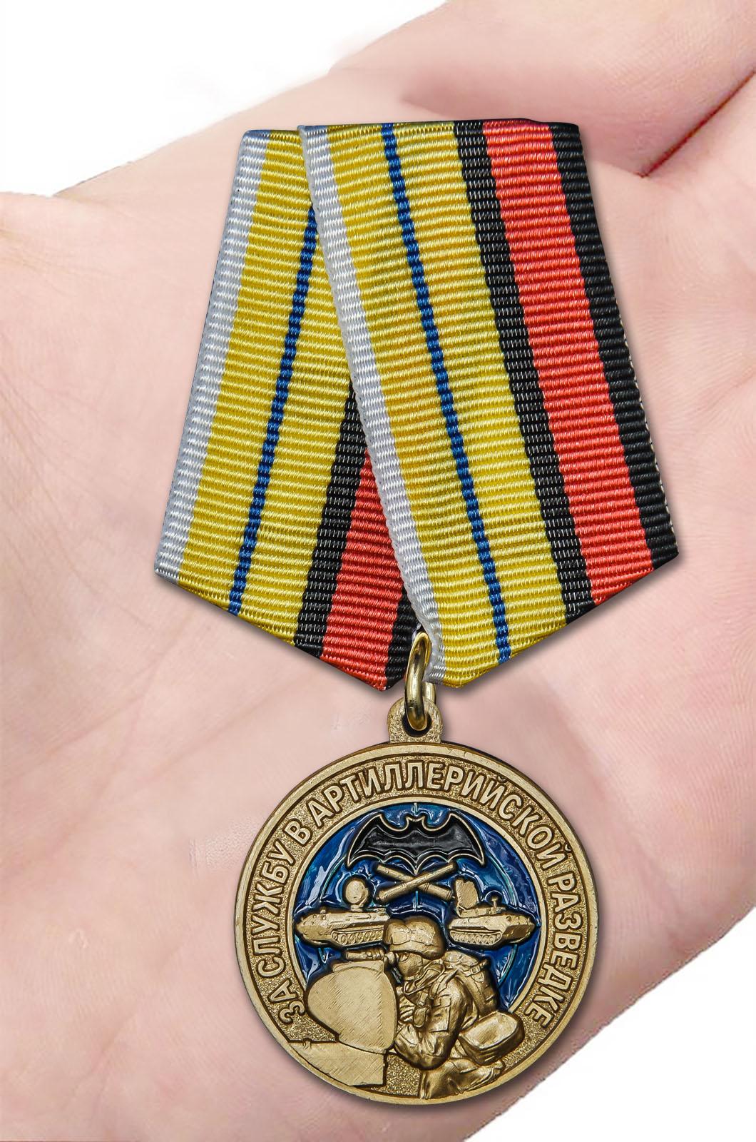 """Заказать медаль """"За службу в артиллерийской разведке"""""""
