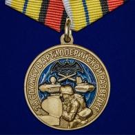 """Памятная медаль """"За службу в артиллерийской разведке"""""""