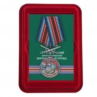 Памятная медаль За службу в Батумском пограничном отряде - в футляре