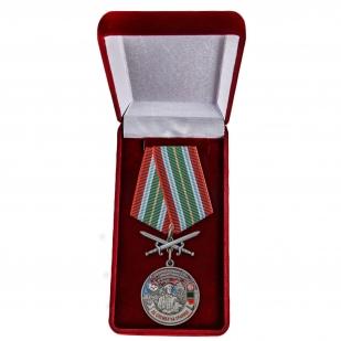 Памятная медаль За службу в Биробиджанском пограничном отряде - в футляре