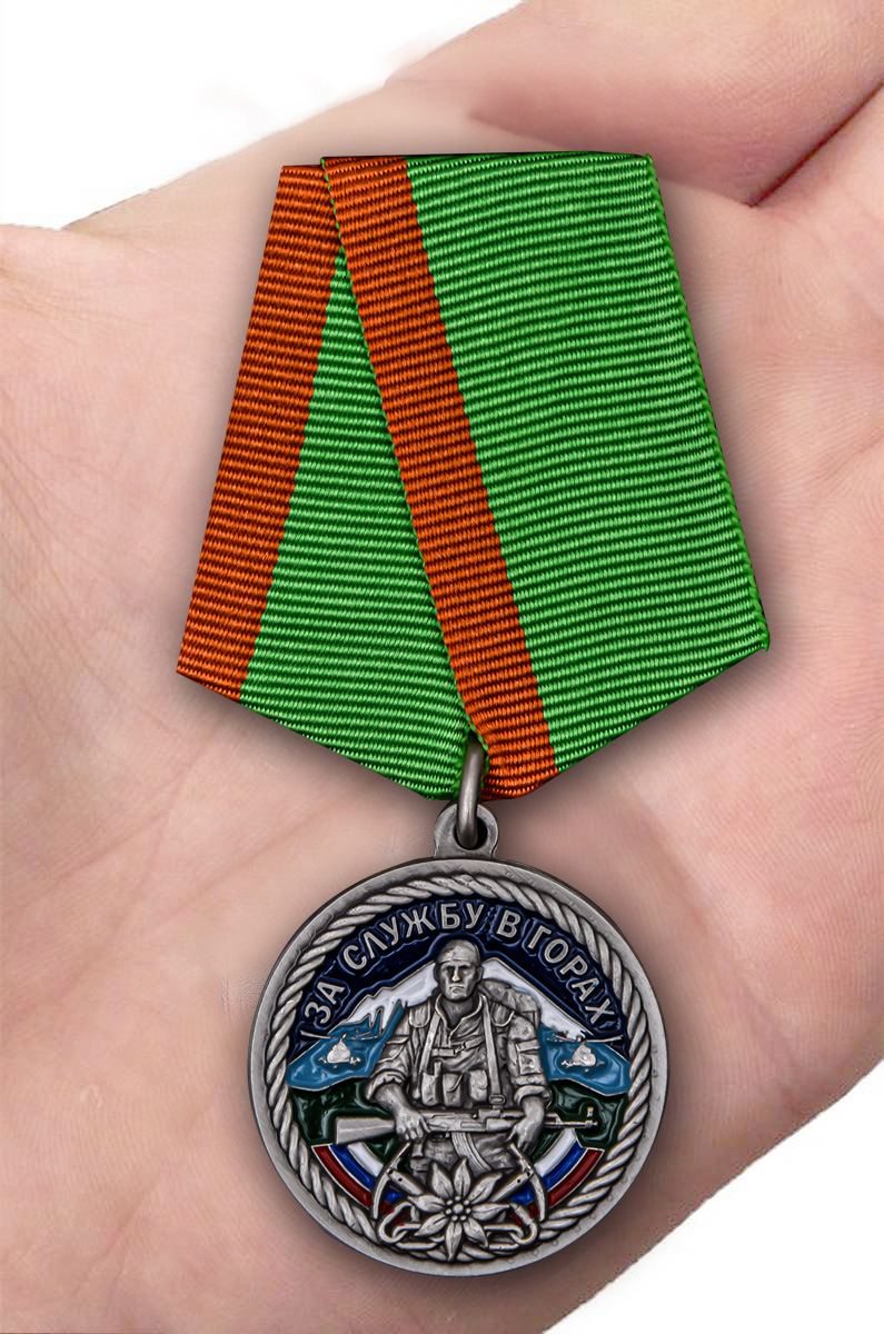 Памятная медаль - в футляре  удостоверением - вид на ладони