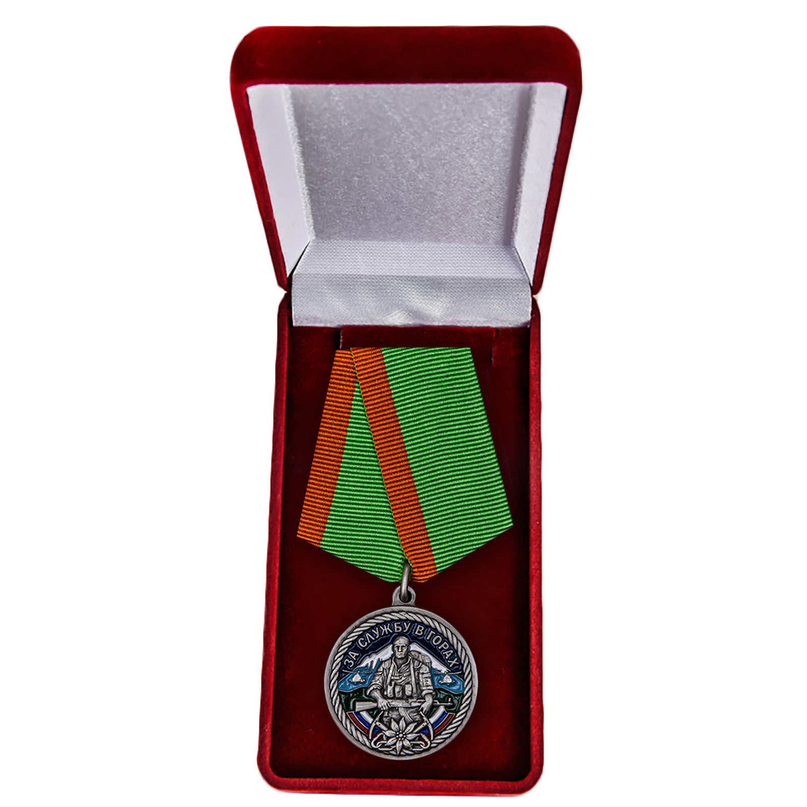Памятная медаль За службу в горах в красивом подарочном футляре - в футляре