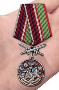 Памятная медаль За службу в Хасанском пограничном отряде - вид на ладони