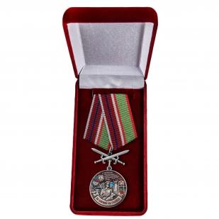Памятная медаль За службу в Хасанском пограничном отряде - в футляре