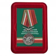 Памятная медаль За службу в Хорогском пограничном отряде - в футляре