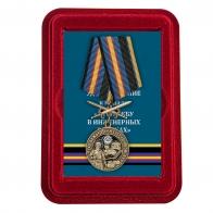 Памятная медаль За службу в Инженерных войсках - в футляре