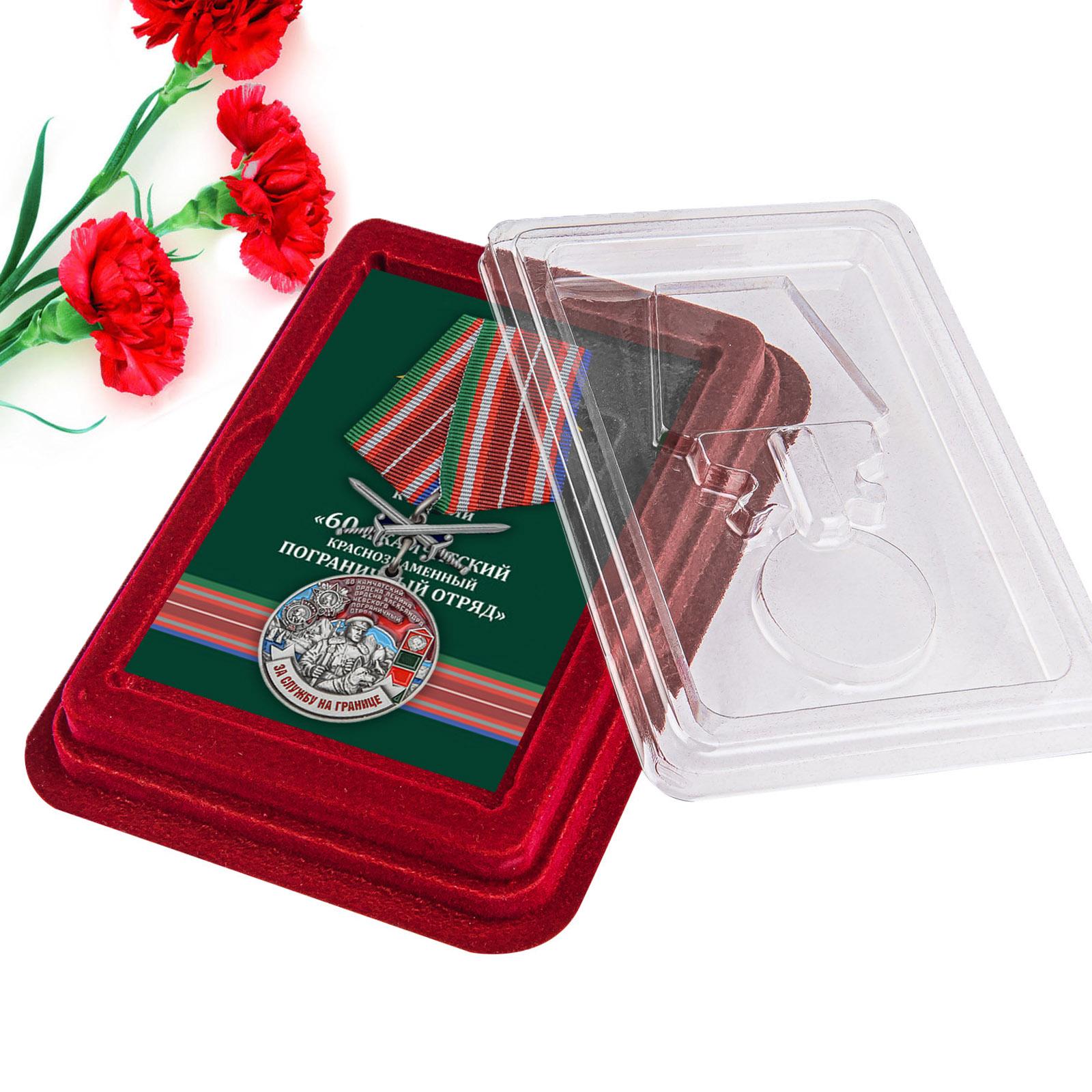 Купить медаль За службу в Камчатском пограничном отряде с доставкой
