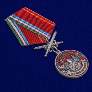 Памятная медаль За службу в Керкинском пограничном отряде - общий вид