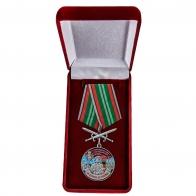 Памятная медаль За службу в Кингисеппском пограничном отряде