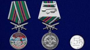 Памятная медаль За службу в Кокуйском пограничном отряде - сравнительный вид