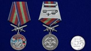 Памятная медаль За службу в Райчихинском пограничном отряде - сравнительный вид