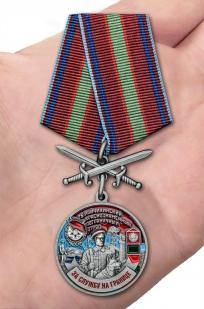 Памятная медаль За службу в Райчихинском пограничном отряде - вид на ладони