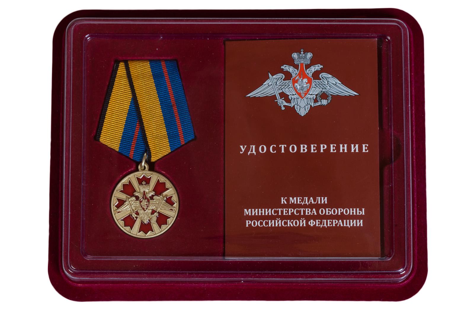 Купить медаль За службу в Ракетных войсках стратегического назначения с доставкой