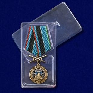 Памятная медаль За службу в разведке ВДВ в футляре