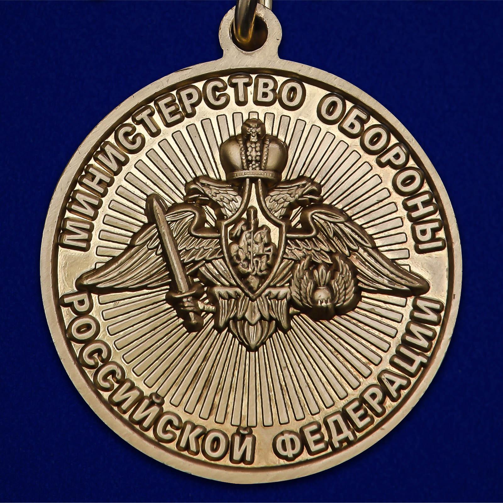 Памятная медаль За службу в разведке ВДВ - отменного качества