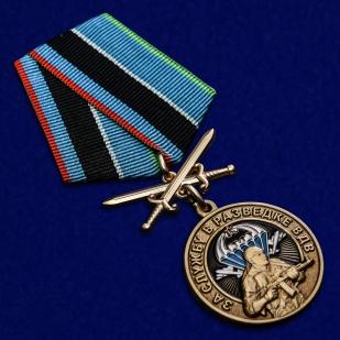 Купить медаль За службу в разведке ВДВ