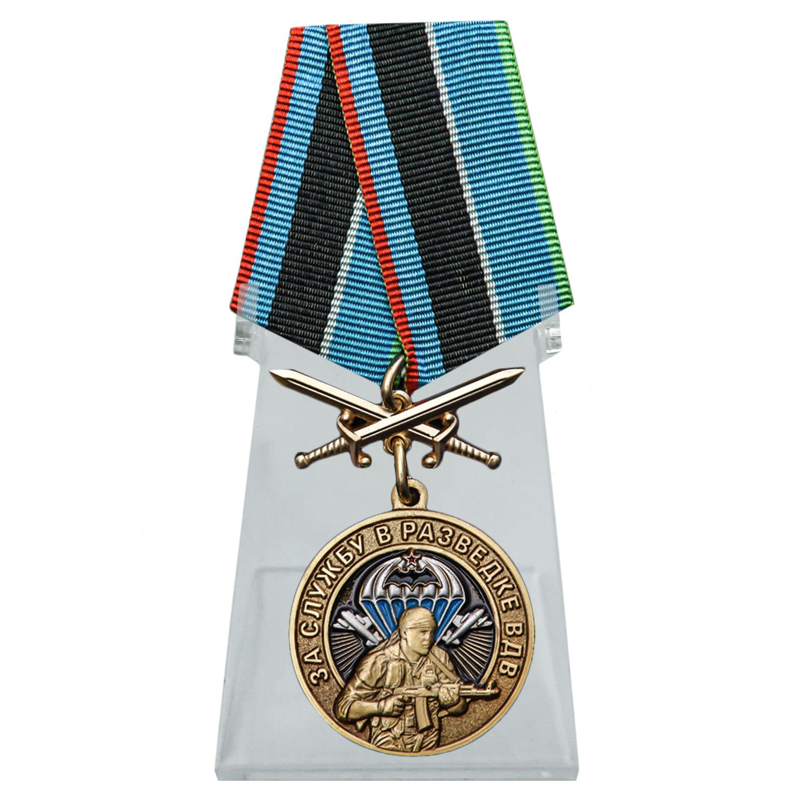 Памятная медаль За службу в разведке ВДВ на подставке