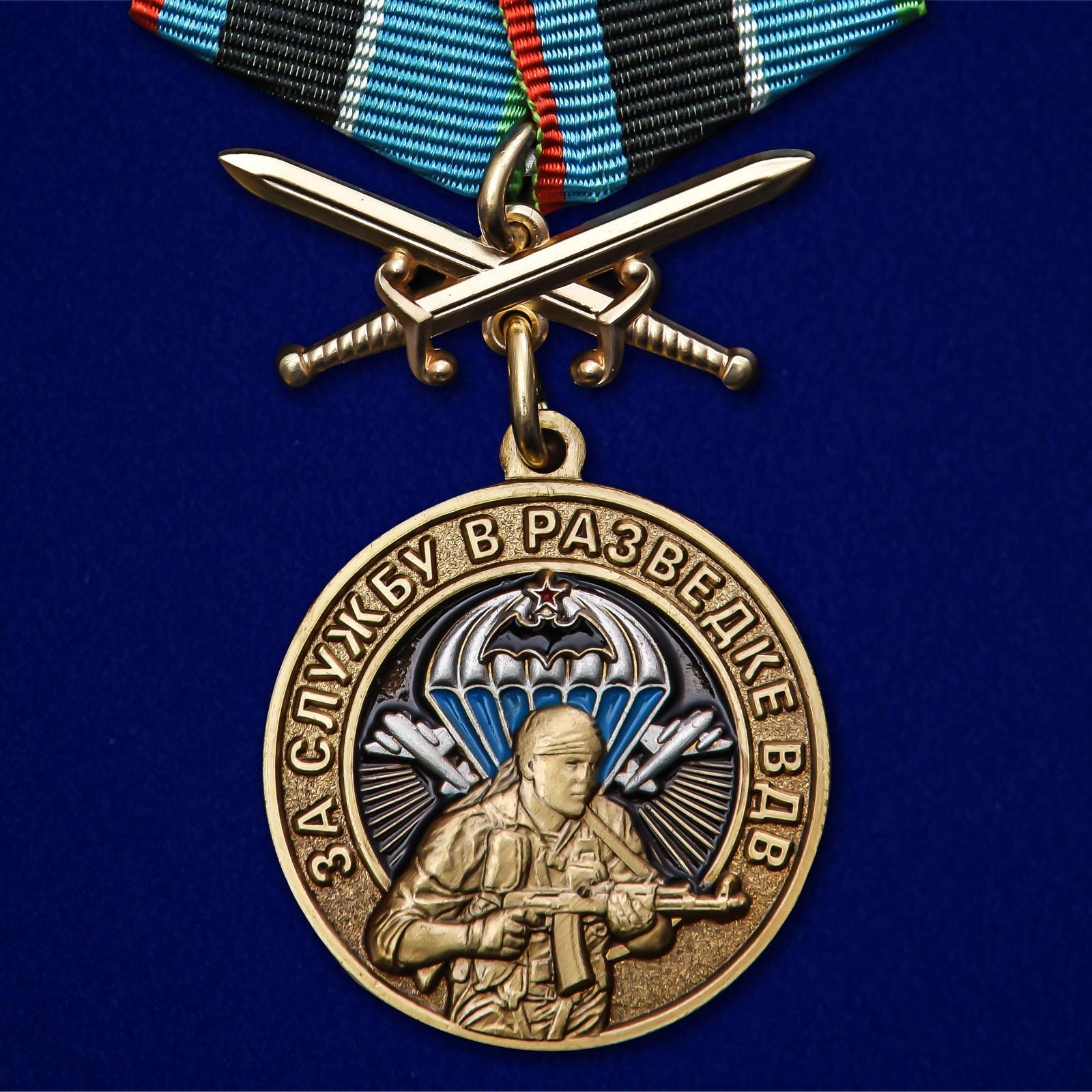 Купить медаль За службу в разведке ВДВ на подставке в подарок выгодно