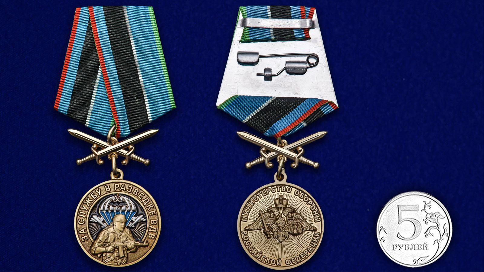 Памятная медаль За службу в разведке ВДВ на подставке - сравнительный вид