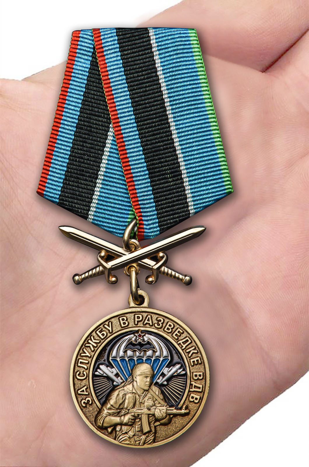 Памятная медаль За службу в разведке ВДВ на подставке - вид на ладони