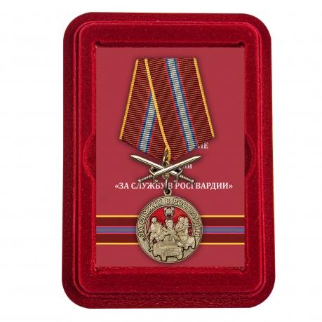 Памятная медаль За службу в Росгвардии - в футляре