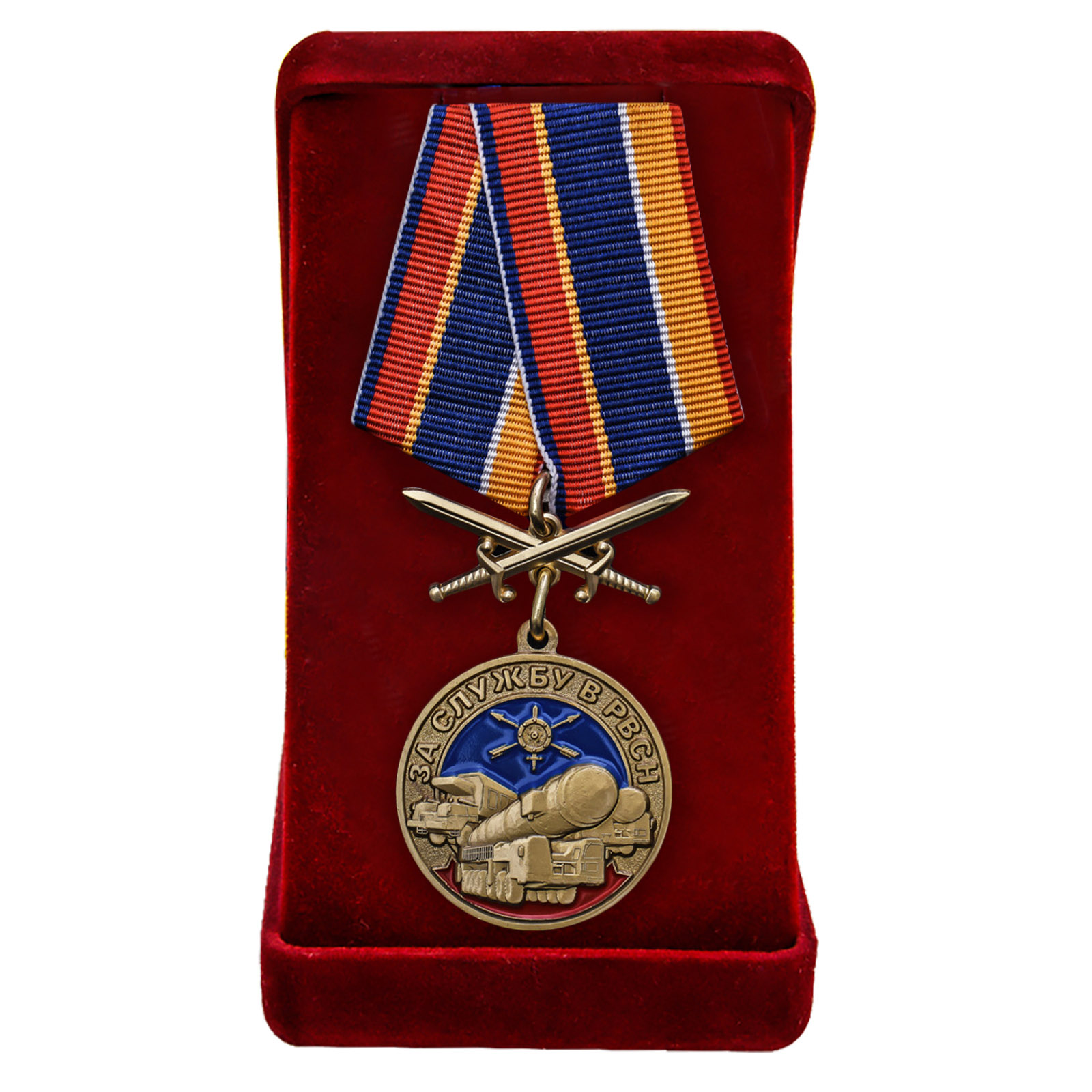 Памятная медаль За службу в РВСН