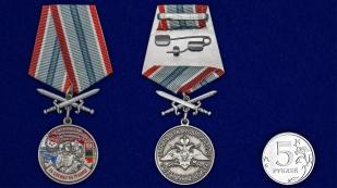 Памятная медаль За службу в Сортавальском пограничном отряде - сравнительный вид