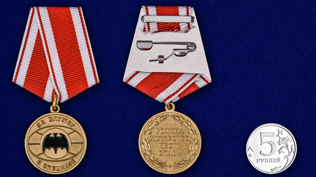 Памятная медаль За службу в спецназе - сравнительный вид