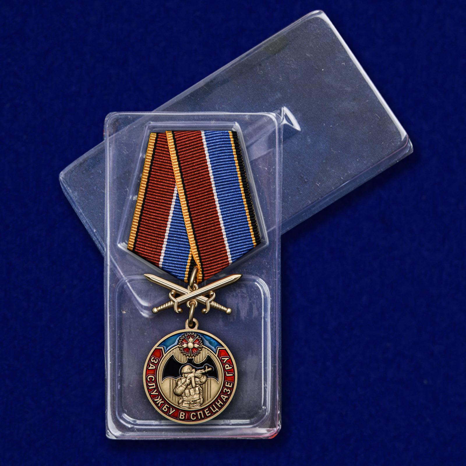 Медаль За службу в Спецназе ГРУ с мечами - в пластиковом футляре