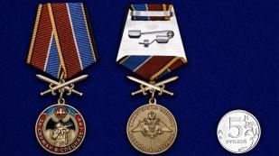 Медаль За службу в Спецназе ГРУ с мечами - сравнительный размер