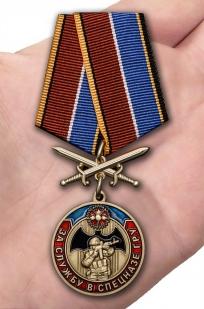 Заказать медаль За службу в Спецназе ГРУ