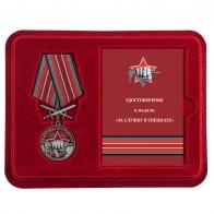 Памятная медаль За службу в Спецназе с мечами - в футляре