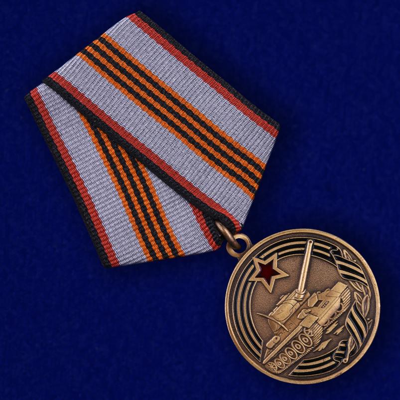 Памятная медаль за службу в Танковых войсках - общий вид