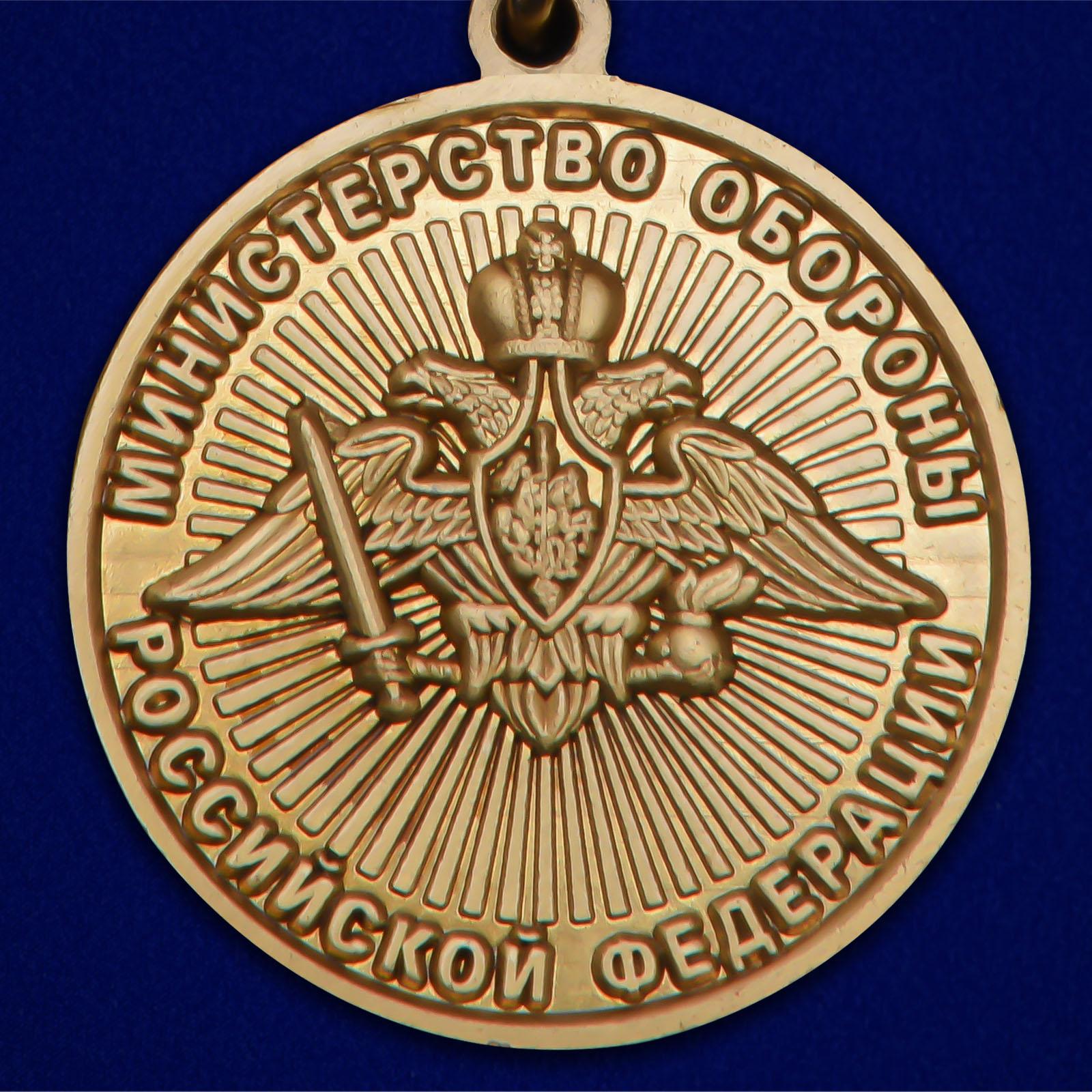 Памятная медаль За службу в Танковых войсках - отменного качества