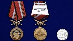 Памятная медаль За службу в Танковых войсках - сравнительный размер